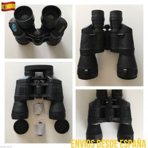 Prismáticos  binoculares 7×50